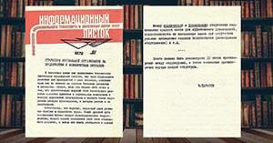 Подарок от бывших работников Министерства автомобильного транспорта и шоссейных дорог Эстонской ССР!