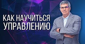 Владимир Тарасов отвечает на вопросы о своём лучшем крауд-тренинге