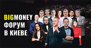 22 мая Владимир Тарасов на Форуме BIG MONEY